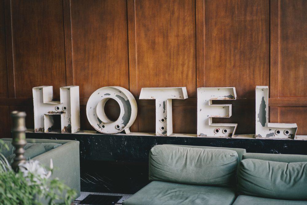 女性からホテルに誘う方法
